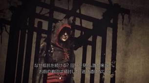 assassins-creed-china-2.jpg