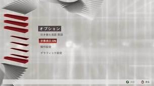 assassins_creed_2_japanese6.jpg