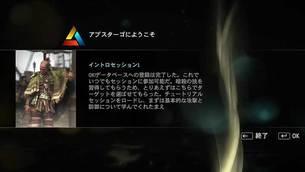 assassins_creed_3_jp_multi2.jpg