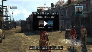 assassins_creed_3_jp_multi3.jpg