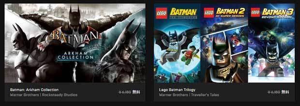 batman-free-week-epicgames-lst.jpg