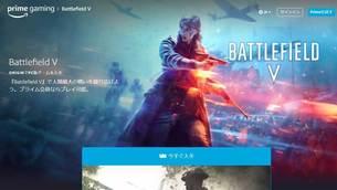 battlefield_v__Prime_Gaming_img01.jpg