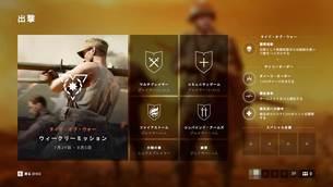 battlefield_v__Prime_Gaming_img013.jpg