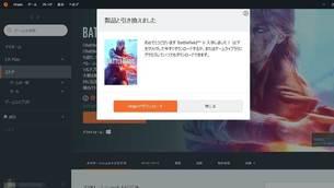 battlefield_v__Prime_Gaming_img02.jpg