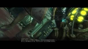 bioshock_27.jpg