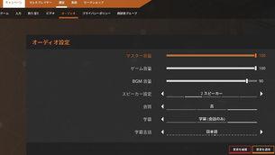 black_mesa__japanese_update_05.jpg