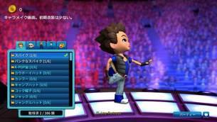 blast-zone-tournament-09.jpg