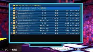 blast-zone-tournament-12.jpg