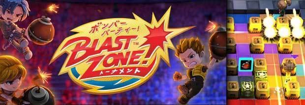 blast-zone-tournament.jpg
