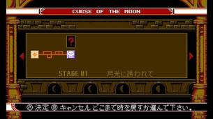 bloodstained_curse_of_the_moon_11.jpg