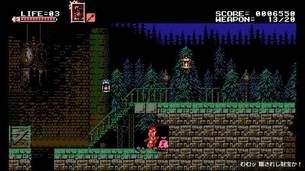 bloodstained_curse_of_the_moon_25.jpg