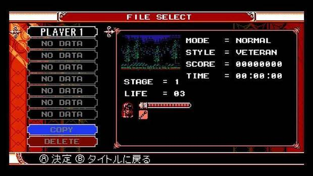 bloodstained_curse_of_the_moon_save.jpg