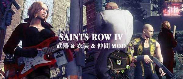 bn_SaintsRowIV_mod.jpg