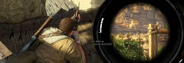 bn_SniperElite3b.jpg