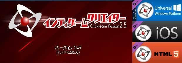 bn_clickteam-fusion.jpg