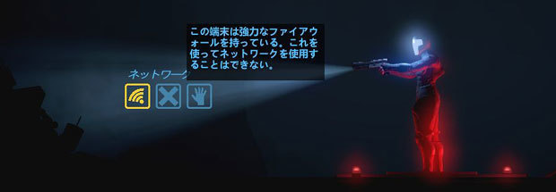 bn_the_fall_japanese.jpg