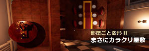 bnmn_Puzzle_Box_Palace.jpg
