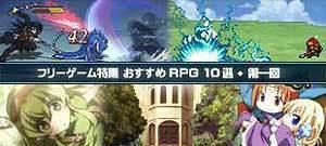 bnmn_freegame_rpg_1.jpg