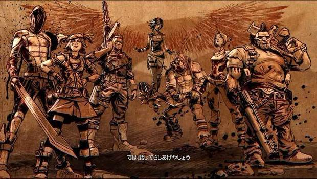 borderlands_2_Commander_Lilith__the_Fight_for_Sanctuary_1.jpg