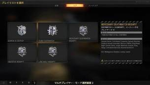 call-of-duty-black-ops-4-50.jpg