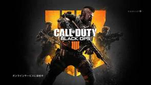 call-of-duty-black-ops-4-img1.jpg