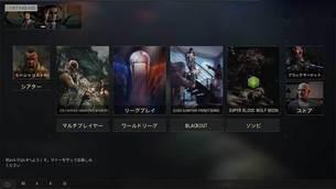 cod-bo4-zombie-add02.jpg