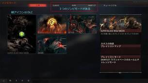 cod-bo4-zombie-add03.jpg