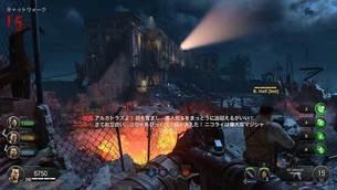 cod-bo4-zombie-add06.jpg
