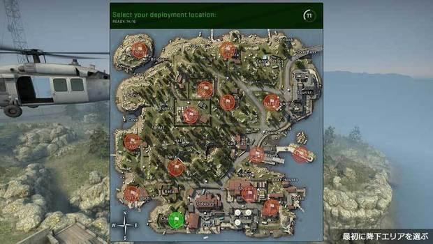 counter-strike-global-offensive-danger-zone-09.jpg