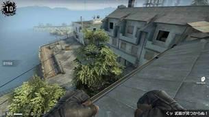 counter-strike-global-offensive-danger-zone-11.jpg