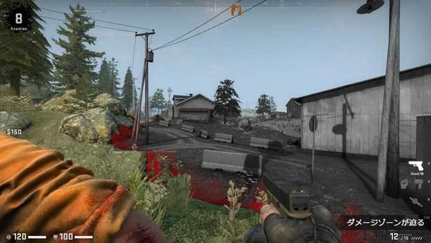 counter-strike-global-offensive-danger-zone-21.jpg