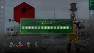 counter-strike-global-offensive-danger-zone-23.jpg