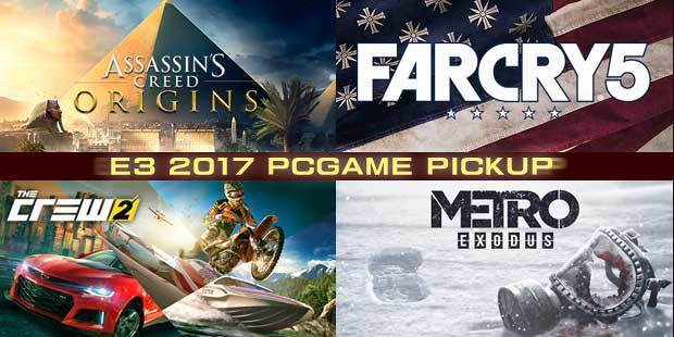 e3-2017-pcgame-pickup.jpg