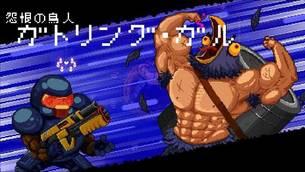enter-the-gungeon_image1.jpg