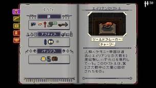 enter-the-gungeon_image4.jpg
