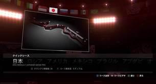 f1-2015-img-japan.jpg