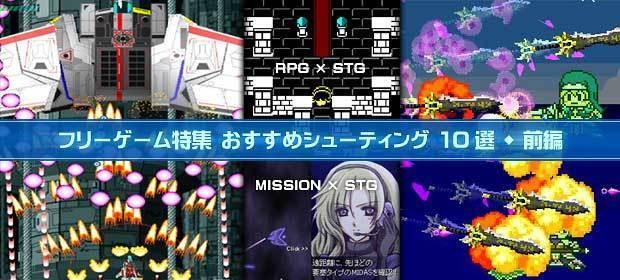 freegame_stg_bn.jpg