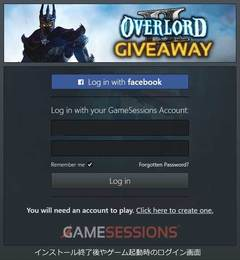 gamesessions-install02.jpg