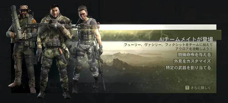 ghost-recon-breakpoint-ai-teammates09.jpg