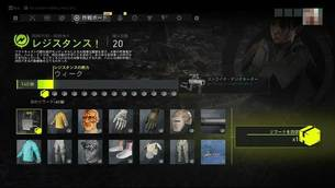 ghost_recon_breakpoints_LIVE_EVENT_2__02.jpg