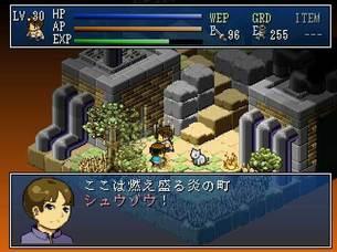 hakoniwa-explorer-11.jpg