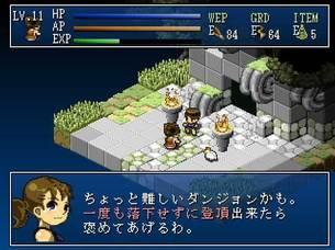 hakoniwa-explorer-16.jpg
