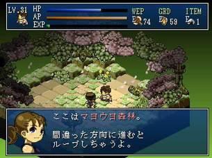 hakoniwa-explorer-19.jpg
