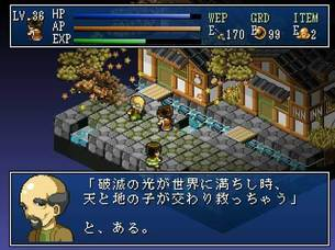 hakoniwa-explorer-20.jpg