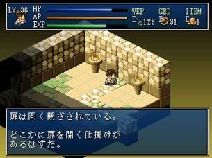 hakoniwa-explorer-21.jpg
