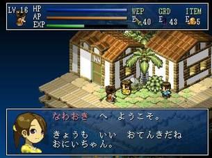 hakoniwa-explorer-8.jpg