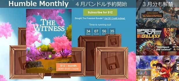 humble-monthly-2017-4.jpg