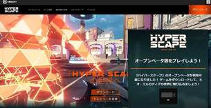 hyperscape-open-beta-howto1.jpg