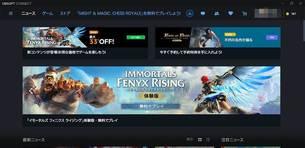immortals-fenyx-rising-demo-pc.jpg