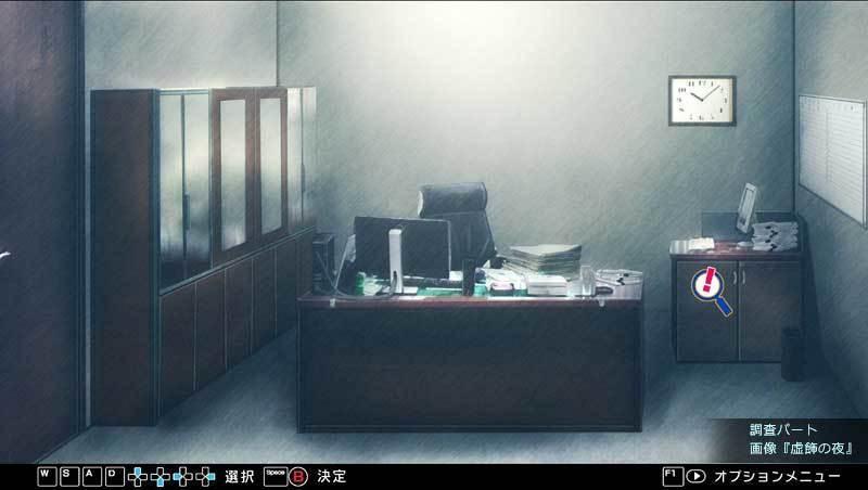 jinguji_prism_of_eyes__image11.jpg